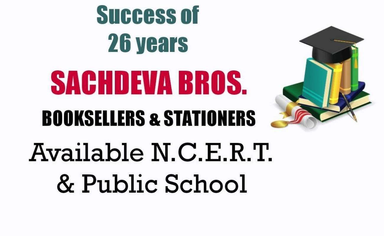 You are currently viewing Sachdeva Books.